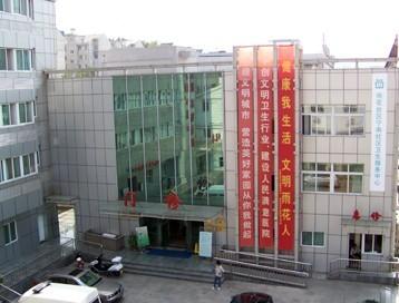 南京科大妇科医院_雨花医院介绍-南京市预约挂号服务平台